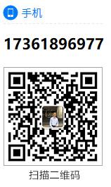 南京公司注册电话